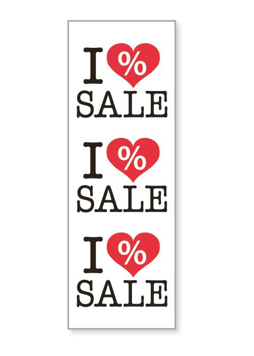 Plakat I LOVE SALE
